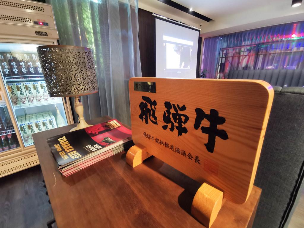 天幕·Tenmaku Taipei (84)
