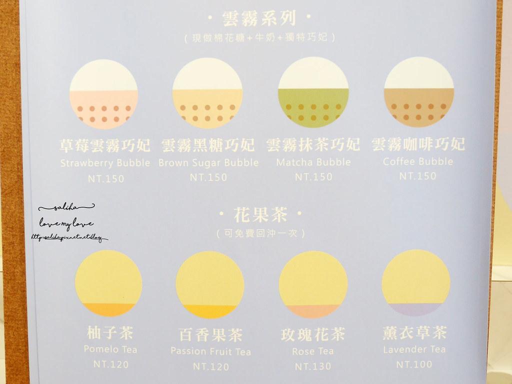 新北板橋Chic Chic咖啡廳甜點冰品下午茶菜單價位menu (3)