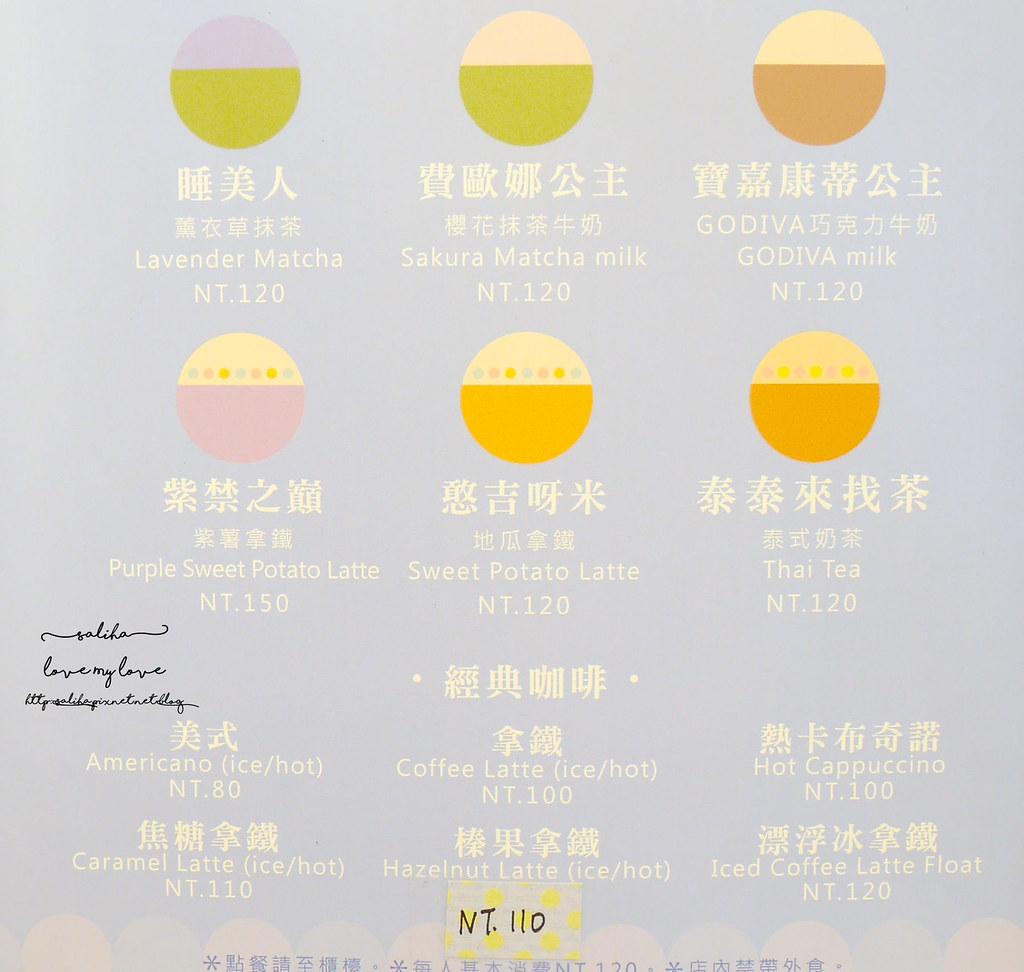 新北板橋Chic Chic咖啡廳甜點冰品下午茶菜單價位menu (4)
