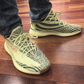 Yeezy 350 | by colemanitis