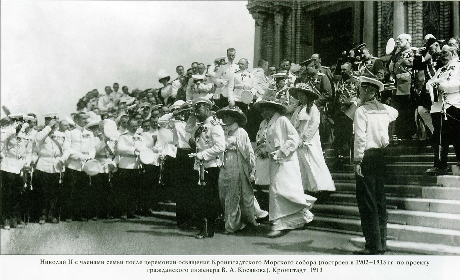 1913.  Николай II с членами семьи после церемонии освящения Кронштадского Морского собора