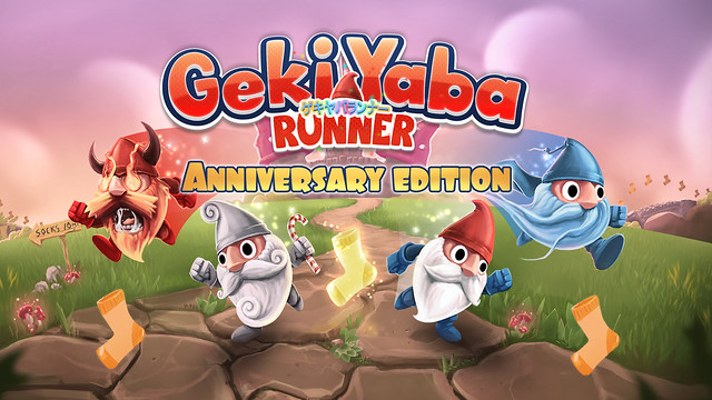 Gekiyaba