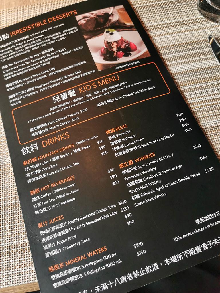 傑克兄弟牛排館臺北信義店 jack brothers steakhouse taipei (6)
