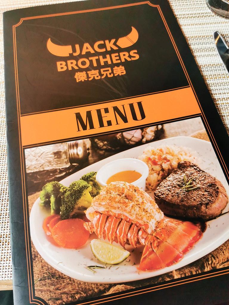 傑克兄弟牛排館臺北信義店 jack brothers steakhouse taipei (3)