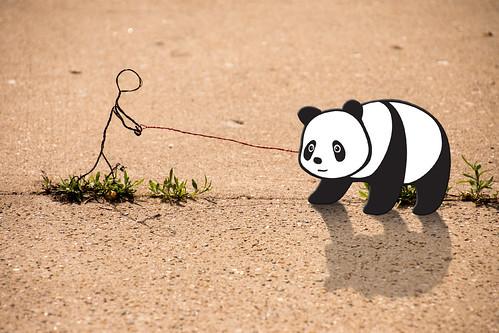 Good Panda [EXPLORED] | 相片擁有者 Pahz