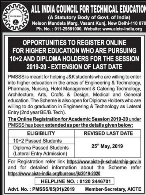 AICTE JK Scholarship Notification 2019