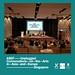 ASEFunplugged-ACM photo-3