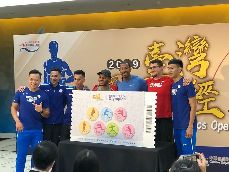 台灣國際田徑公開賽(黃泓哲/攝)