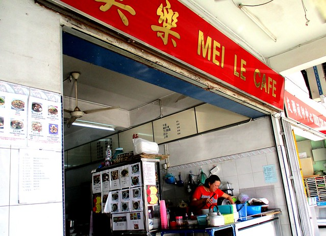 Coffee shops (Sibu Sarawak) – Page 5 – …STILL CRAZY AFTER ALL THESE
