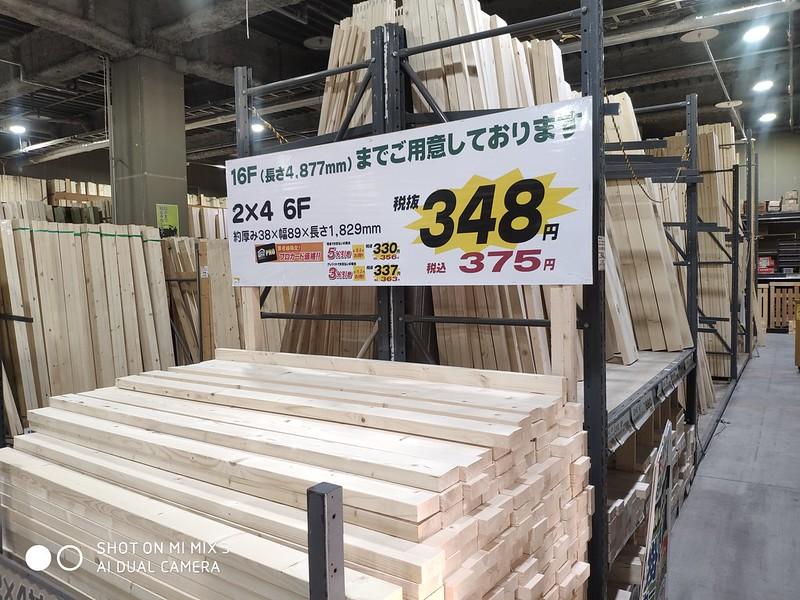 ジョイフルエーケー 大曲店 (1)