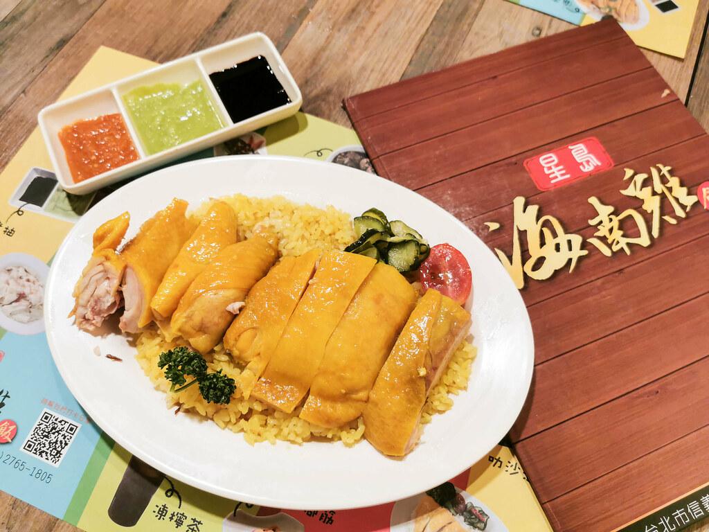 星島海南雞飯 (55)