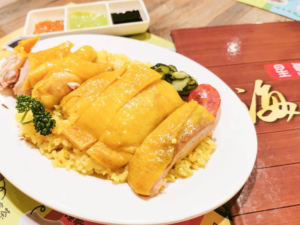 星島海南雞飯 (56)