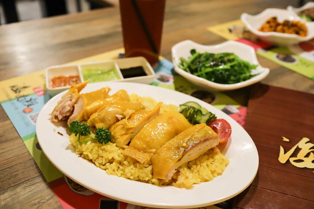 星島海南雞飯 (32)