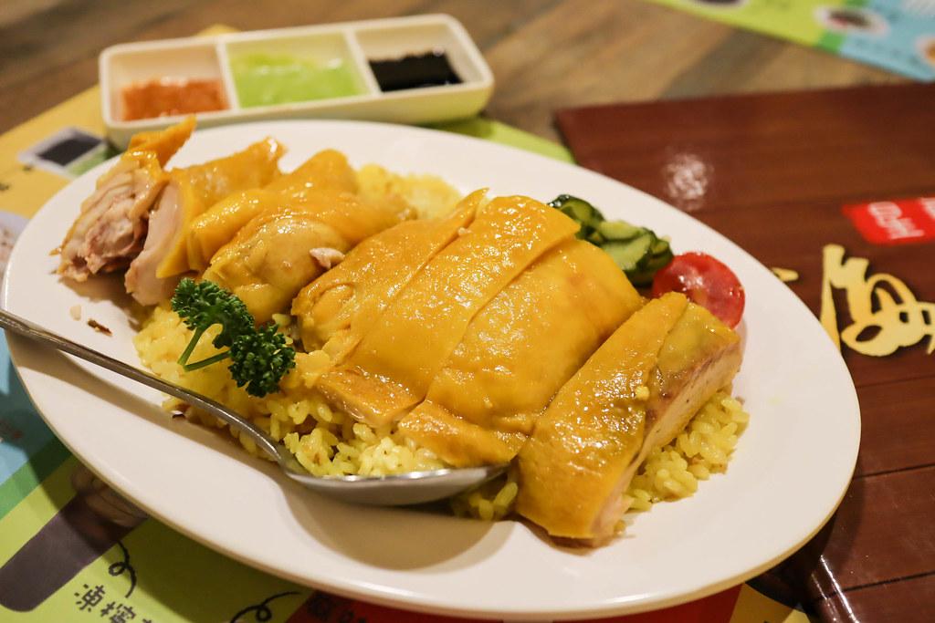 星島海南雞飯 (15)