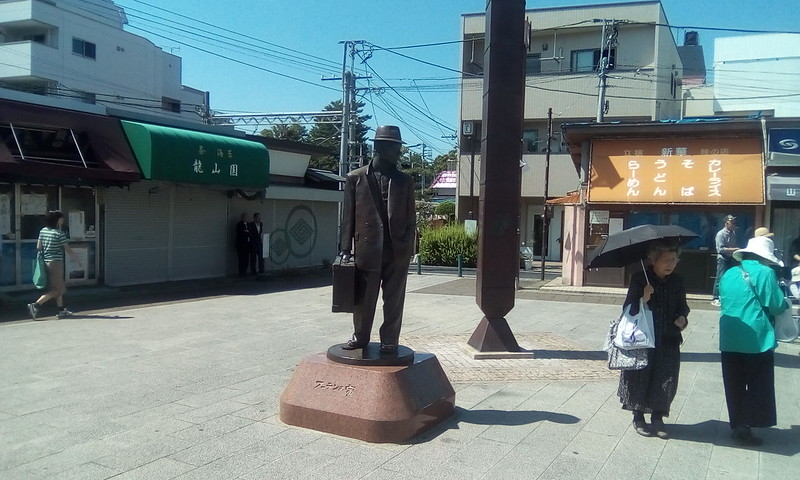 Tora-san, Shibamata