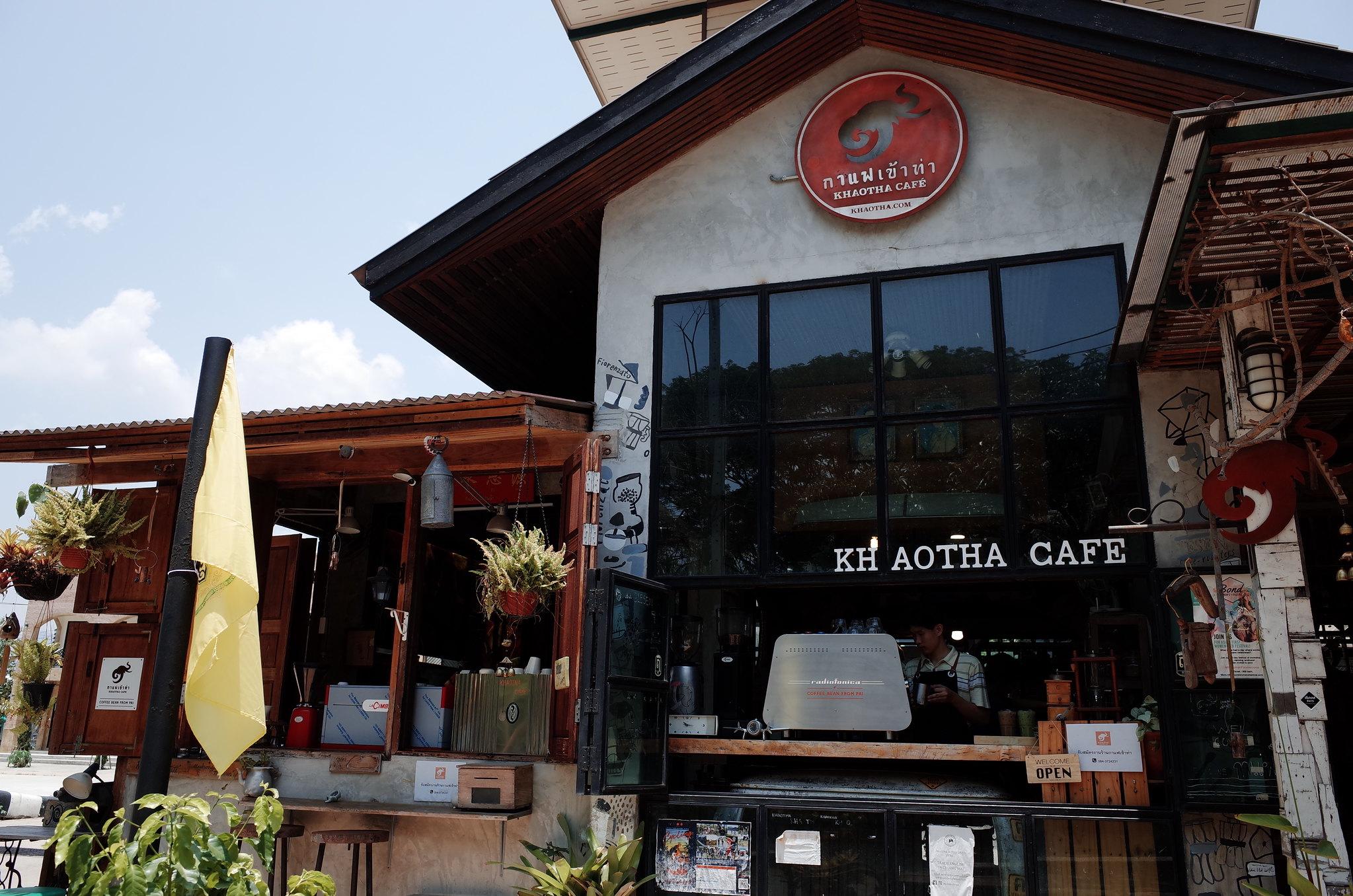 Khao Tha Coffee