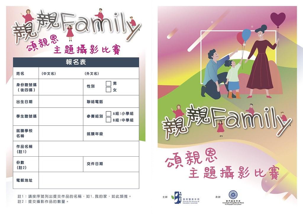 leaflet_v6b-1