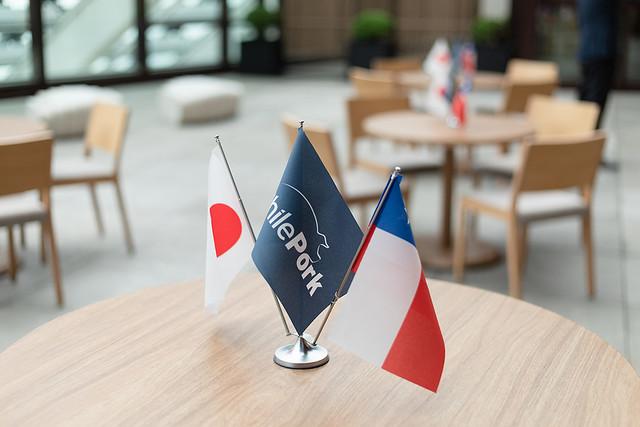 ChilePork Japan 2019