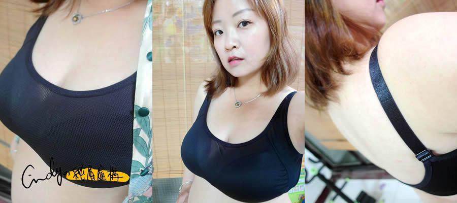 唐朵拉 一片胸罩無鋼圈透氣內衣