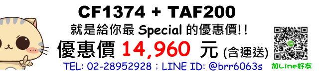 CF1374-TAF200
