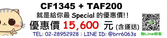 price-cf1345-taf200