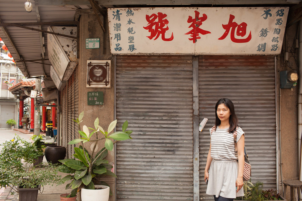2019.5.2_台灣:台南.五天四夜遊.第二天