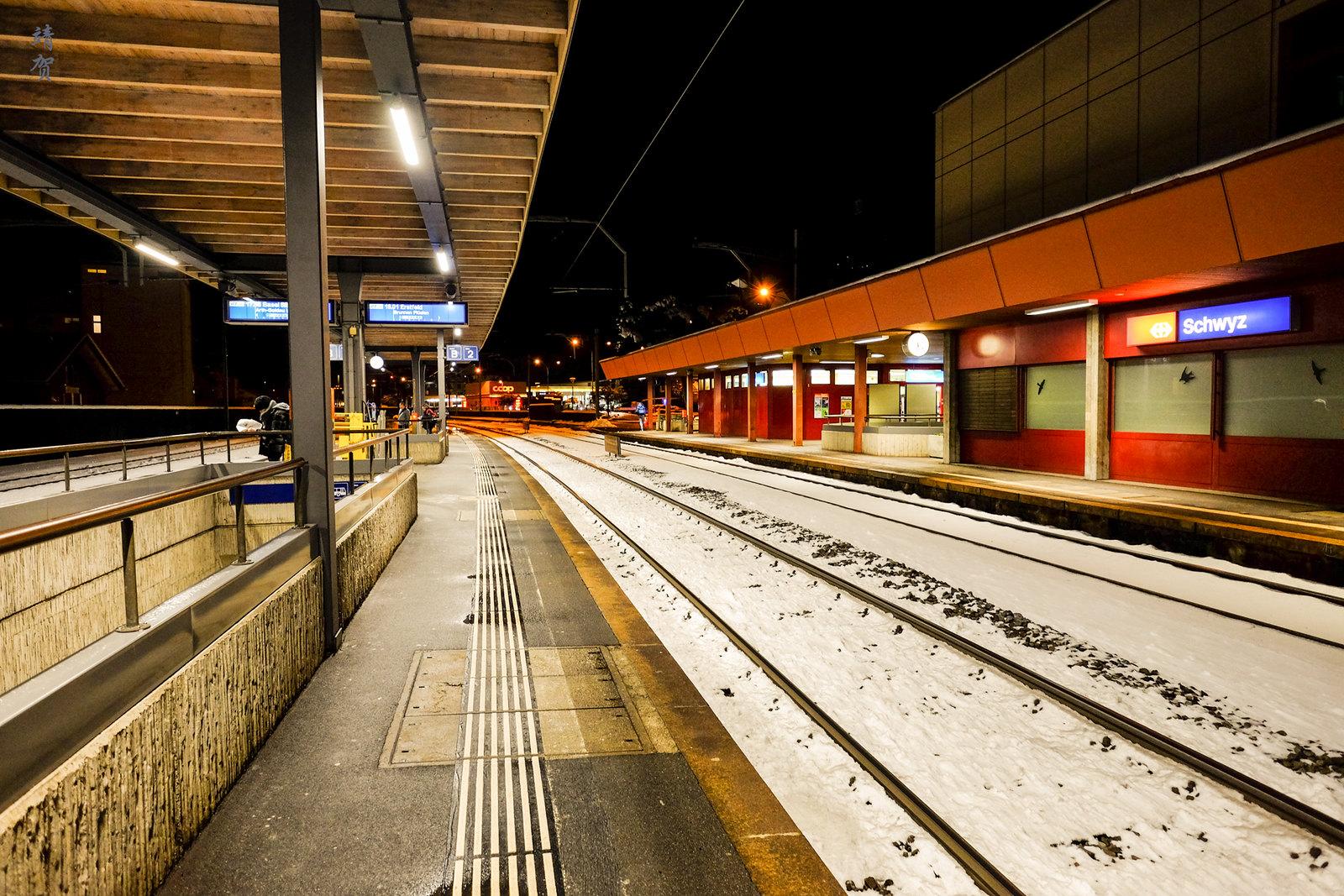 Schwyz railway station