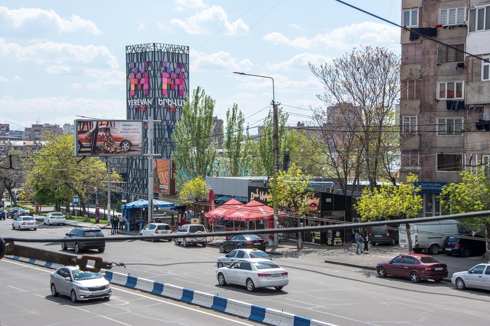 ТЦ в Ереване