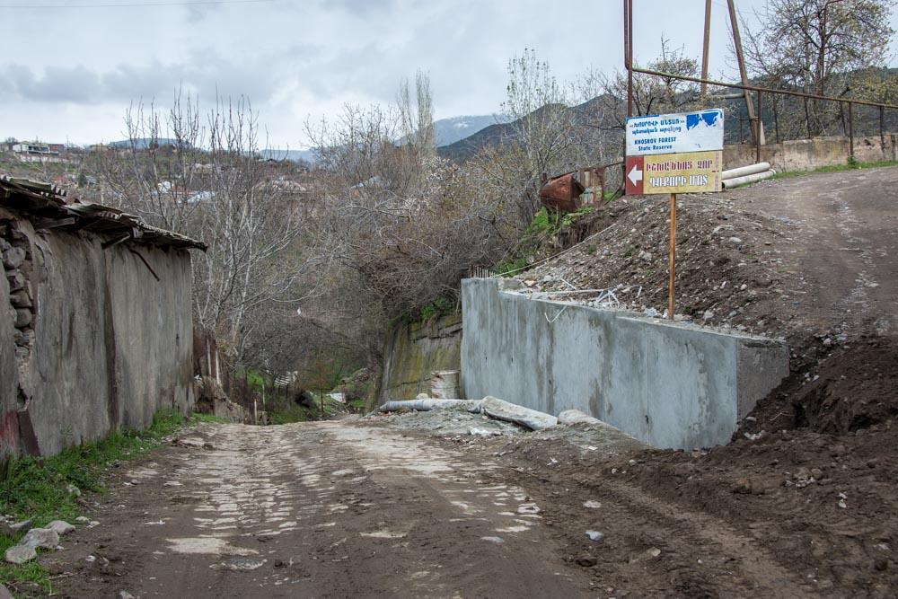 Симфония камня Армения