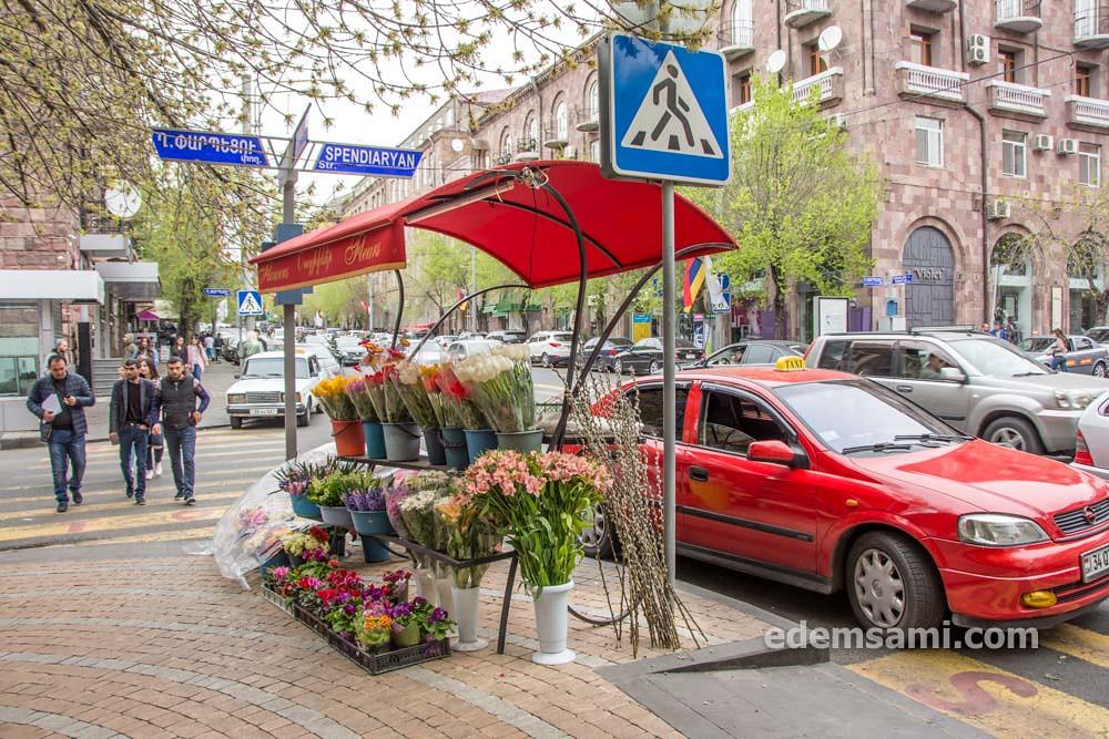 Погода в Армении