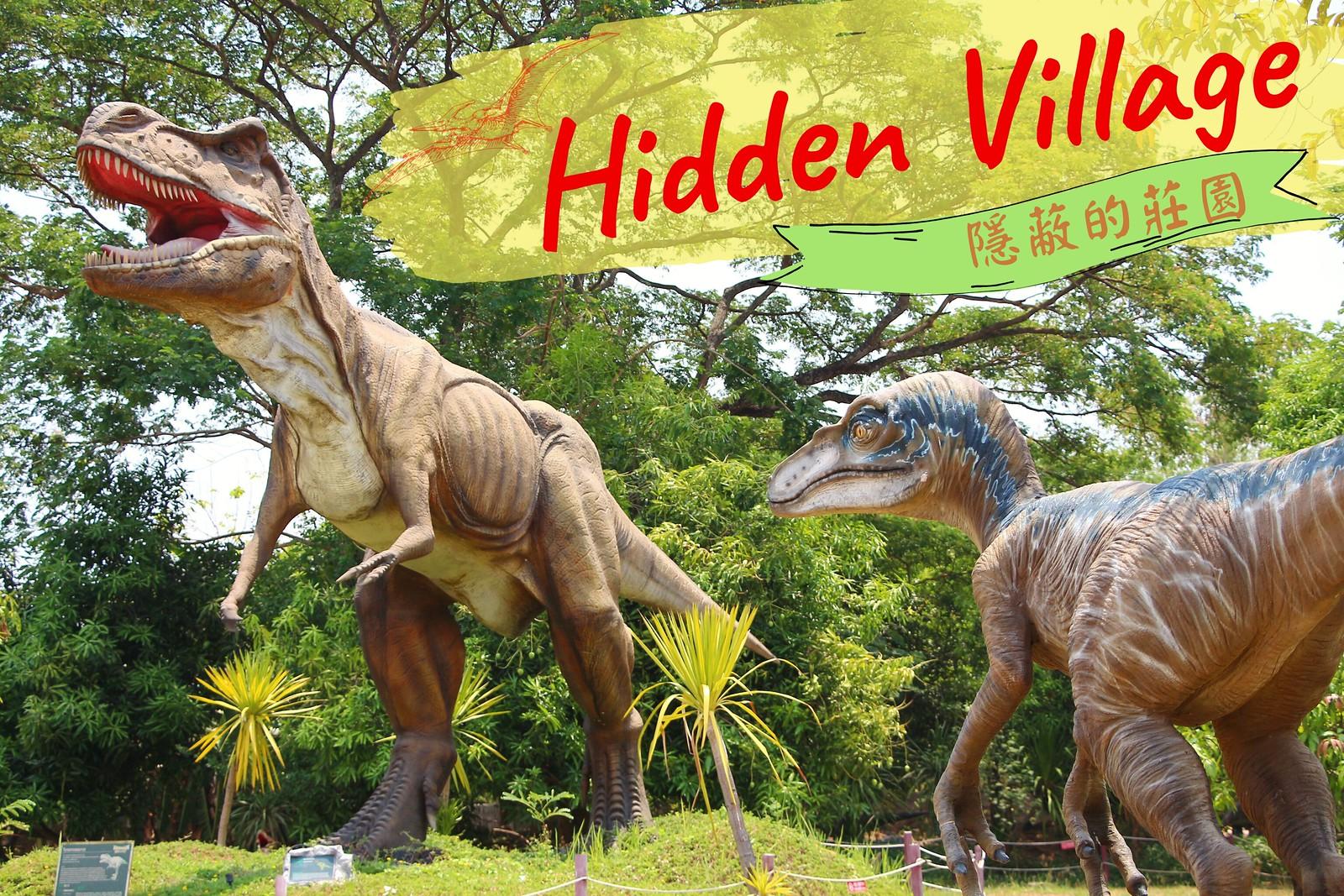 清邁近郊的親子探險恐龍樂園-《Hidden Village》