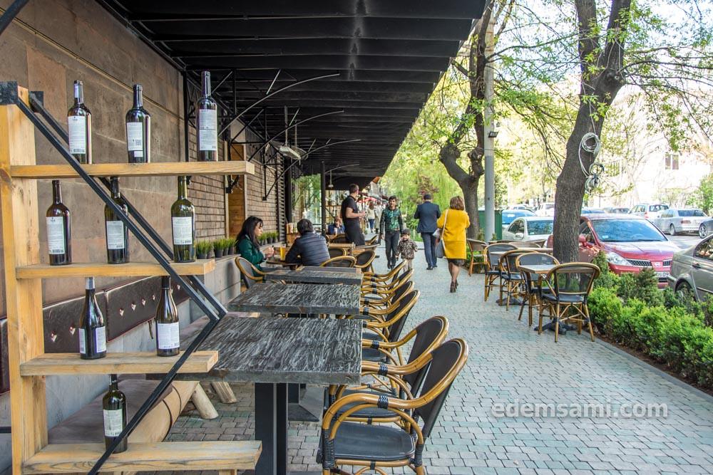 Ереван весной