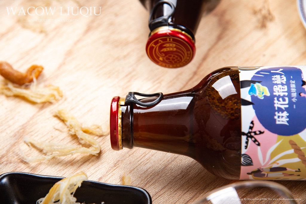 小琉球啤酒