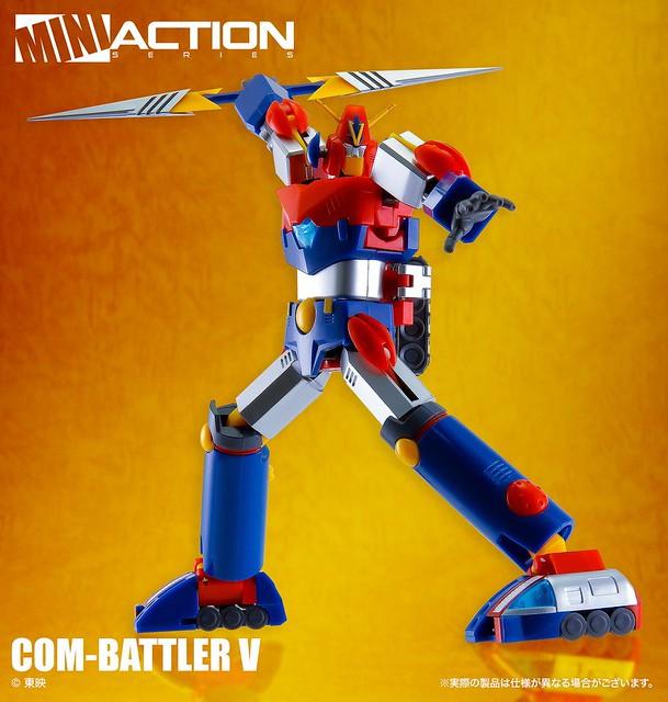 嶄新MINI ACTION系列 《超電磁機器人 孔巴特拉V》可變型合體作品!ミニアクションフィギュア コン・バトラーV
