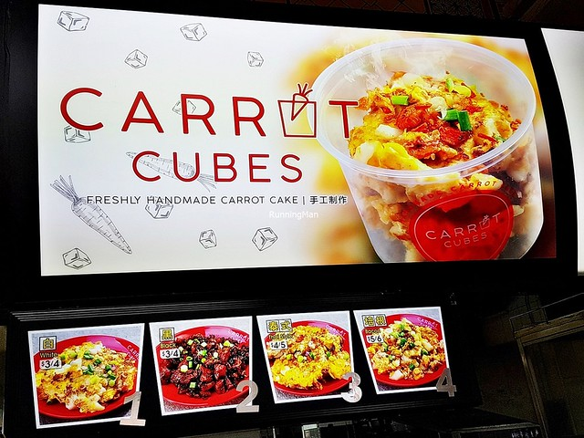 Carrot Cubes Facade & Menu Post-Renovation