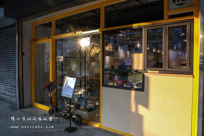 台北冰店,正當冰,正當冰北投 @陳小可的吃喝玩樂