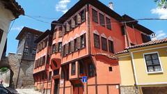Plovdiv, Bulgaria - History Museum
