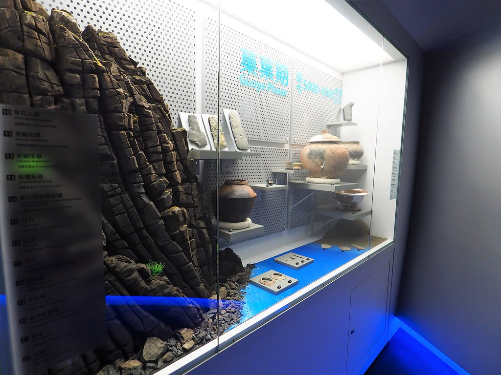 史前文化博物館南科分館 (12)