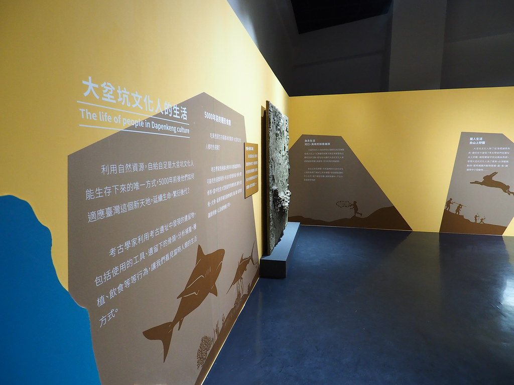 史前文化博物館南科分館 (22)