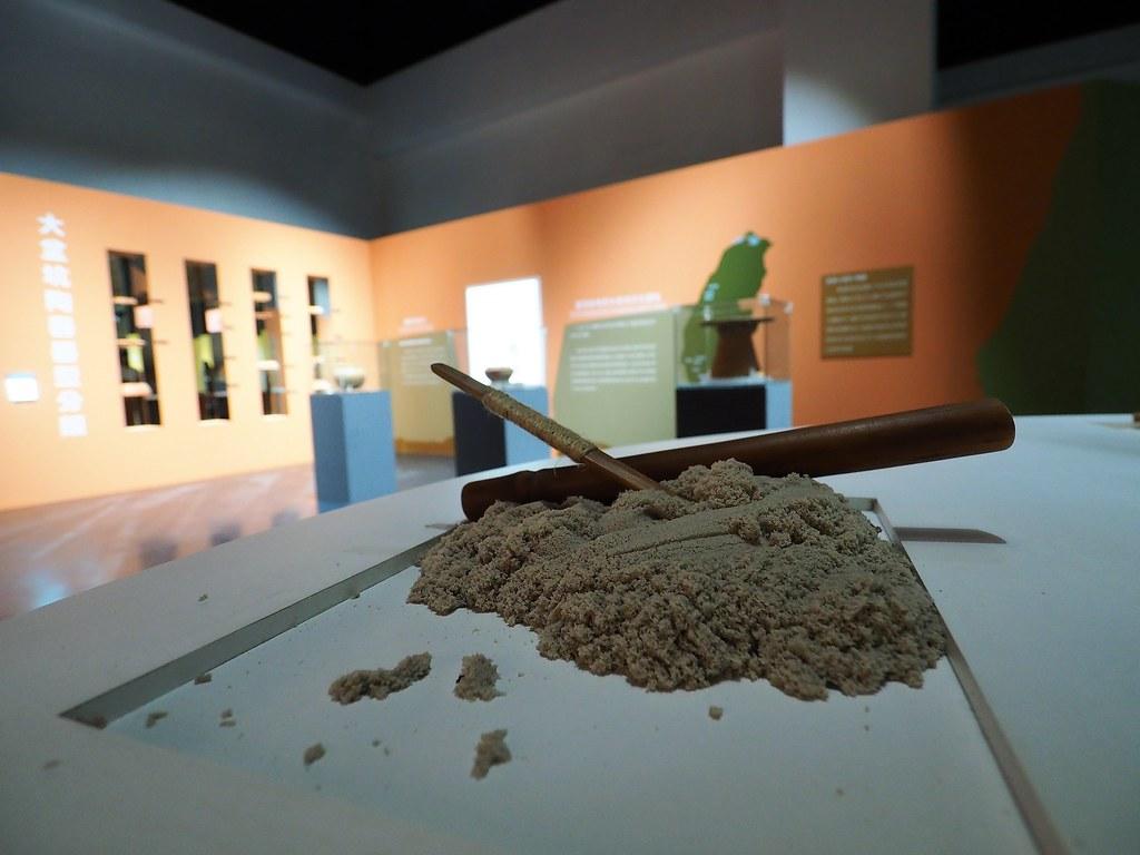史前文化博物館南科分館 (25)