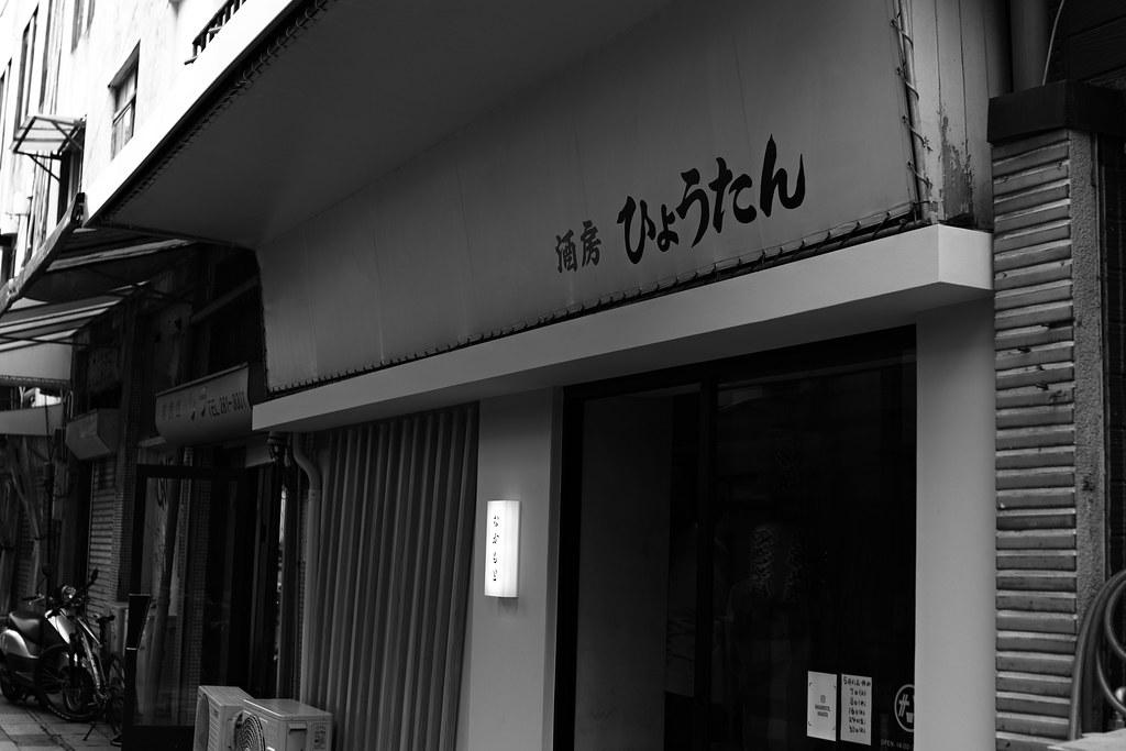 SDQ_0680_2