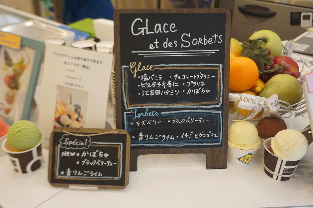 プラネッツ(江古田)