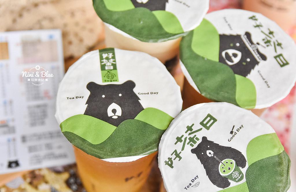 台中綠豆沙 芋頭沙 好茶日 黑糖珍珠奶茶31