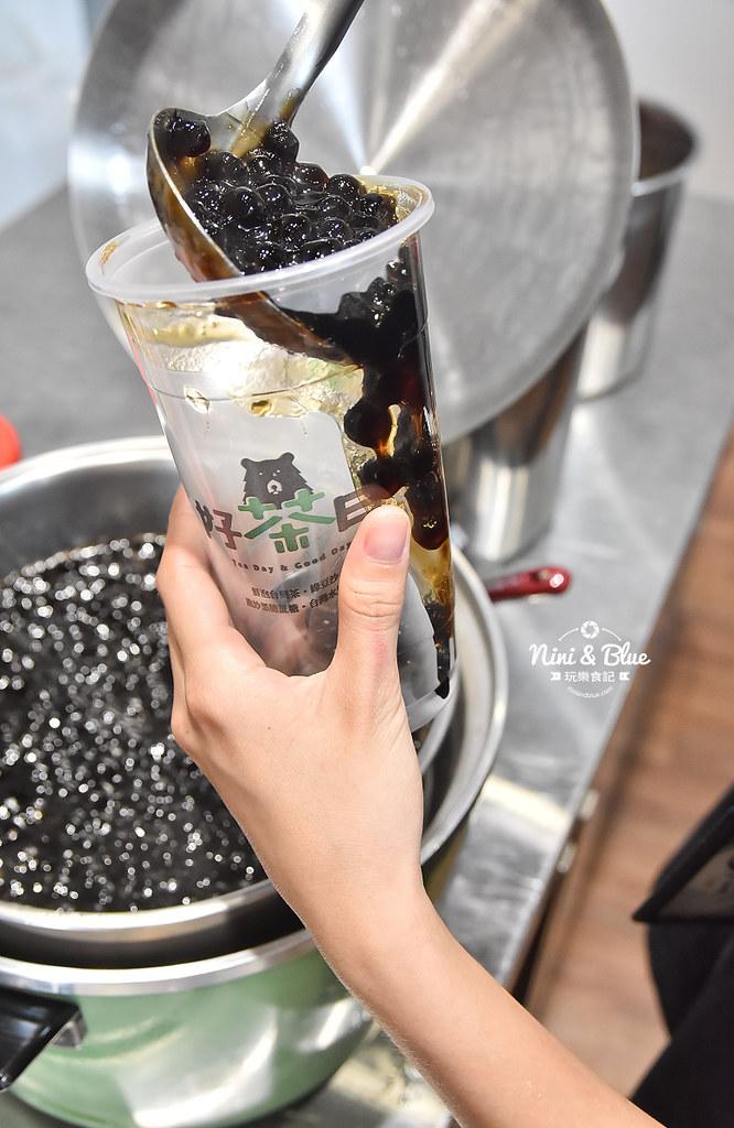 台中綠豆沙 芋頭沙 好茶日 黑糖珍珠奶茶10