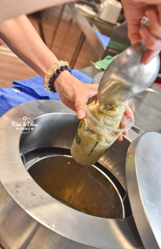 台中綠豆沙 芋頭沙 好茶日 黑糖珍珠奶茶06