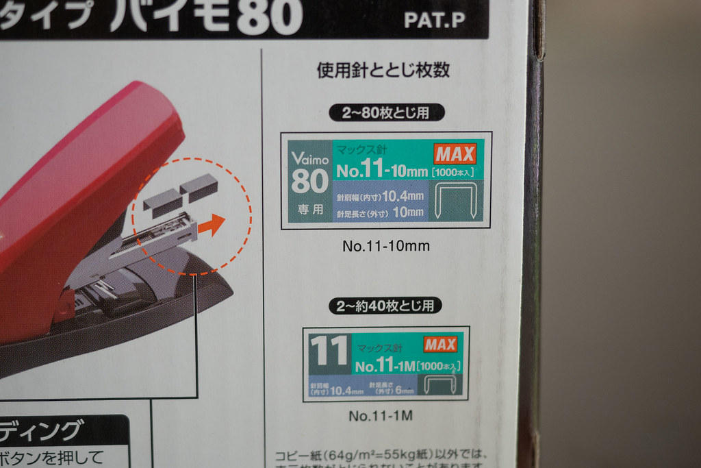 Vaimo80-4