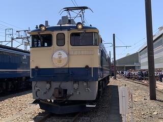 ふれあい鉄道フェア at 大宮