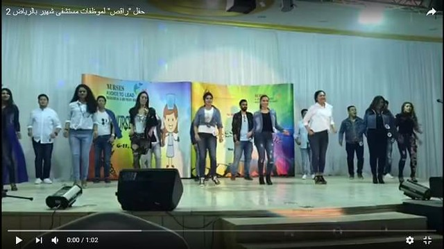 4486 Shameless behavior - A Fashion and Dance show held at a Saudi Hospital 00