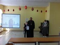 Городской конкурс чтецов, посвящённый Дню славянской письменности и культуры