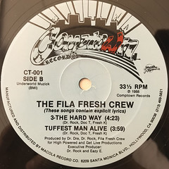 THE FILA FRESH CREW:DUNK THE FUNK(LABEL SIDE-B)